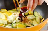 ズッキーニの炒めナムルの作り方2