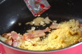 ソラ豆の簡単コーンリゾットの作り方2