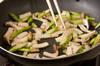しっかり味なのにさっぱり!豚肉の梅しそソース和えの作り方の手順2