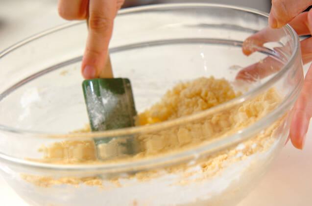 焼きチョコレートタルトの作り方の手順7