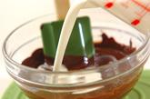 焼きチョコタルトの作り方4