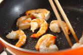 エビのココナッツ炒めの作り方3
