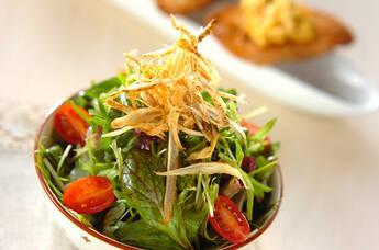揚げゴボウのサラダ