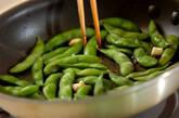 焼き枝豆のナムルの作り方3