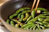 焼き枝豆のナムルの作り方4