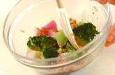 ブロッコリーのマヨおかか和えの作り方1