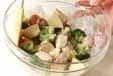 ゆでブロッコリーサラダの作り方1