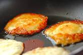 カチョカヴァロ焼きの作り方1