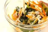 ワカメのオレンジ風味和えの作り方1