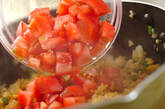トマトと鶏ひき肉のキーマカレーの作り方4