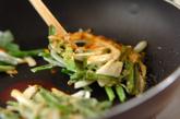 ニラのペタンコ焼きの作り方2