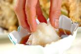 エビの大葉巻き天ぷらの作り方4