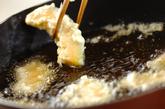 エビの大葉巻き天ぷらの作り方2