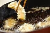 エビの大葉巻き天ぷらの作り方8