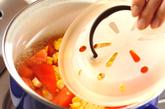 切干し大根とベーコンの煮物の作り方2