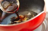 ふっくらホタテの甘辛煮の作り方2