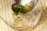 冷製豆腐と長芋のスープの作り方1