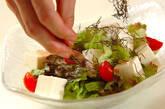 豆腐のサラダの作り方4