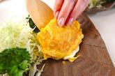 薄切り餅ピカタの作り方3
