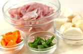 鶏肉と里芋の煮物の下準備1