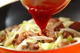 レバーのオイスターソース炒め煮の作り方3