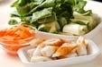 青菜とちくわの煮物の下準備1