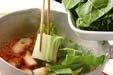 青菜とちくわの煮物の作り方1
