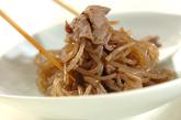 牛肉入り糸コン炒めの作り方2