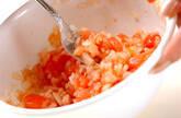 アボカドの前菜トースト添えの作り方1