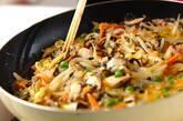 たっぷり野菜の卵焼きの作り方9
