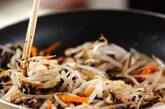 たっぷり野菜の卵焼きの作り方7