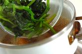 青菜のサッと煮の作り方1