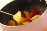 サツマイモのハニーオレンジ煮の作り方3