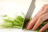 ブリの和風カルパッチョの作り方1