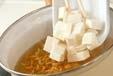 豆腐とナメコのみそ汁の作り方1