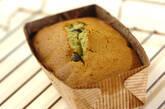 抹茶のパウンドケーキの作り方11
