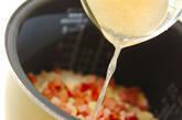 フカヒレ炊き込みご飯の作り方2