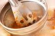 玉ネギと麩のみそ汁の作り方4