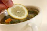 モロヘイヤとニンニクのスープの作り方6