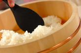 いろいろ手巻き寿司の作り方1