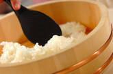いろいろ手巻き寿司の作り方10