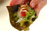 いろいろ手巻き寿司の作り方12