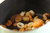 シーフードサラダの作り方1
