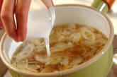 キノコのクイックスープの作り方2