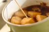 里芋の煮物の作り方の手順3