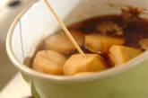 里芋の煮物の作り方3