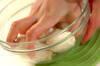 里芋の煮物の作り方の手順1