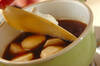 里芋の煮物の作り方の手順2