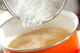 大根と春雨のスープの作り方4