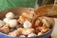 鶏肉と里芋のゴマ風味煮の作り方2